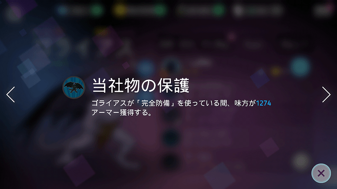 Screenshot_20200615-094308