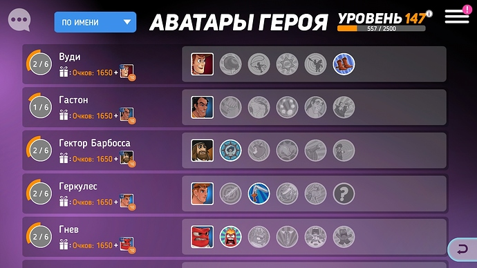 Screenshot_20200623-212419